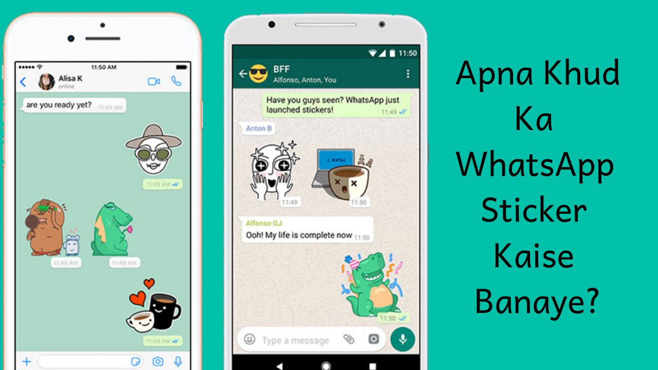 WhatsApp Sticker Kaise Banaye ?