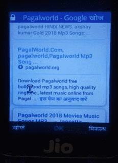 Jio phone par like app kaise download kare