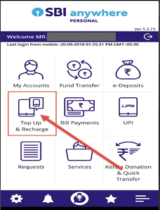 Online Bank Account Se Mobile Recharge Kaise Kare
