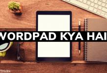 किसी भी Keypad मोबाइल फ़ोन का लॉक