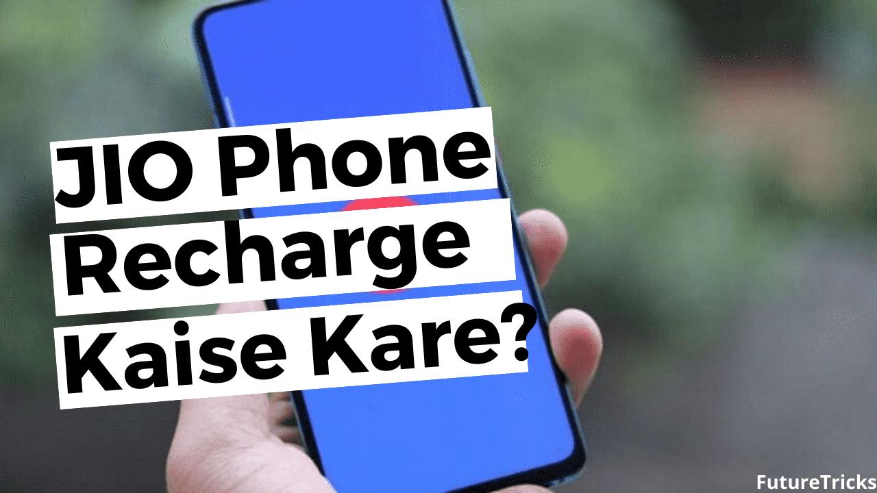 Jio Phone Mein Recharge Kaise Kare In Hindi