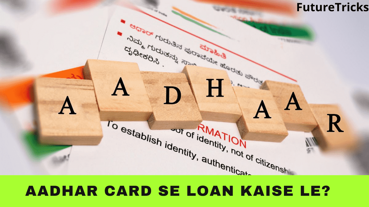 Aadhar Card Se Loan Kaise Le (Aasan Tarika)