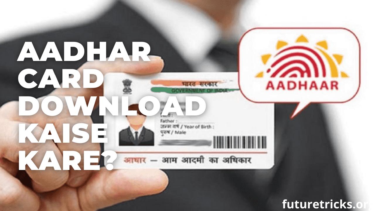 Aadhar Card Download Kaise Kare In Hindi