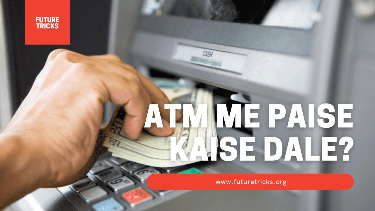 ATM मशीन में पैसे जमा कैसे करे (ATM Me Paise Kaise Dale)