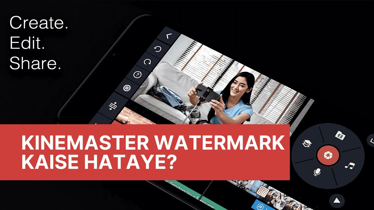 Kinemaster Ka Watermark Kaise Hataye